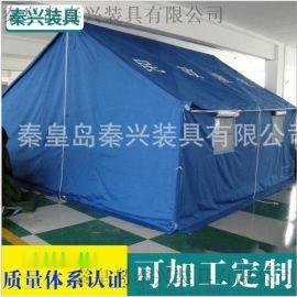 救灾帐篷厂家供应蓝色20平米救灾帐篷 帆布折叠救灾帐篷