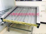 广州深圳珠海铝镁锰板  50年品质保证