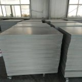 PVC塑料板 PVC板材 灰色 山东PVC板生产厂家直销