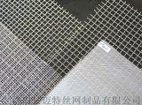 超耐磨篩網,鎳鉻合金2208篩網,304 316L 321 310S耐高溫篩網,蒙乃爾不鏽鋼篩網,編織網