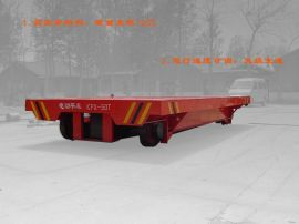 50t蓄电池轨道平板车高效率搬运铝制板材
