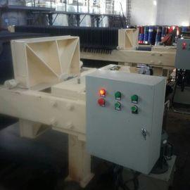 河北利鑫870铸铁压滤机耐高温板框压滤机