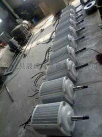 邢台供应500w水平轴风力发电机**率势在必行