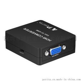 Portta VGA转高清HDMI转换器 带R/L左右声道转接器 电脑转电视投影仪