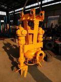 挖掘机液压绞吸污泥泵