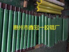 专业生产各种PU胶辊 胶轮 !0752-3220908