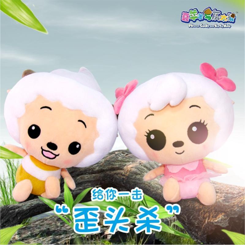 正版毛绒玩具喜羊羊与灰太狼萌公仔7寸抓机娃娃玩偶厂家现货直销