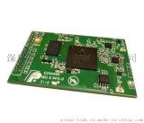 AR9344wifi模块大功率5.8GWIFI模块无线图传视频传输