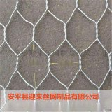 防洪石籠網,鋼筋石籠網,浸塑石籠網