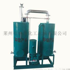 工业废气净化设备除臭除烟环保设备
