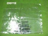 透明聚丙烯PP包装袋-印警语or环保唛胶袋