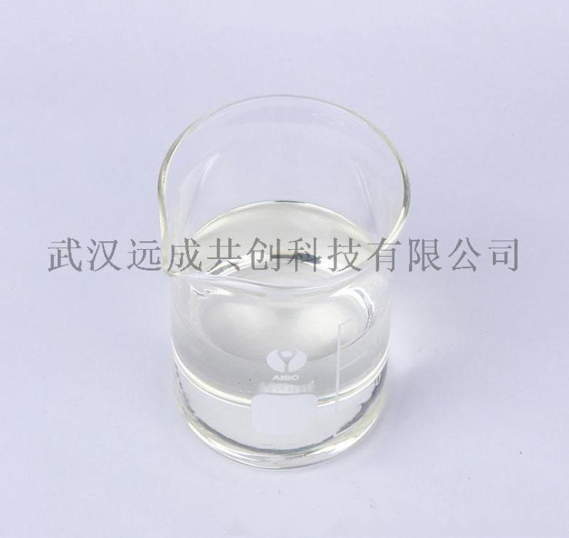 優質丙酮酸乙酯617-35-6香料原料99%