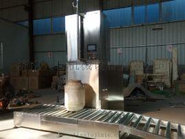 济南大桶称重灌装机&200公斤化工原料灌装设备