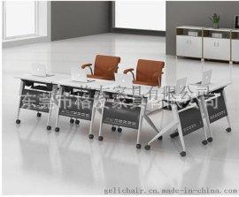 多功能折叠桌 折叠会议桌 折叠培训台 带轮折叠桌批发