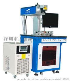 高精度鐳射打標機|資料線打標|深圳UV紫外打標機