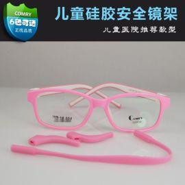 工厂批发舒适医用硅胶儿童近视镜架 尼龙TR90近视镜框