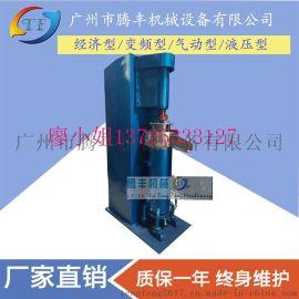 立式不锈钢砂磨机 80L研磨机 乳胶漆砂磨机 油漆涂料砂磨机