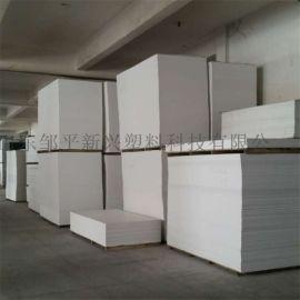 PVC发泡板 结皮发泡板 安迪板 雪弗板 表面光滑易加工 环保耐用
