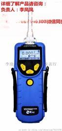 美国华瑞 PGM-7380  IAQ快速检测仪