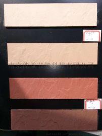 柔性面砖保温装饰一体板 外墙软瓷板 集成墙面装饰材料