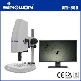 工件毛刺检测显微镜中旺精密高倍同轴视频显微镜