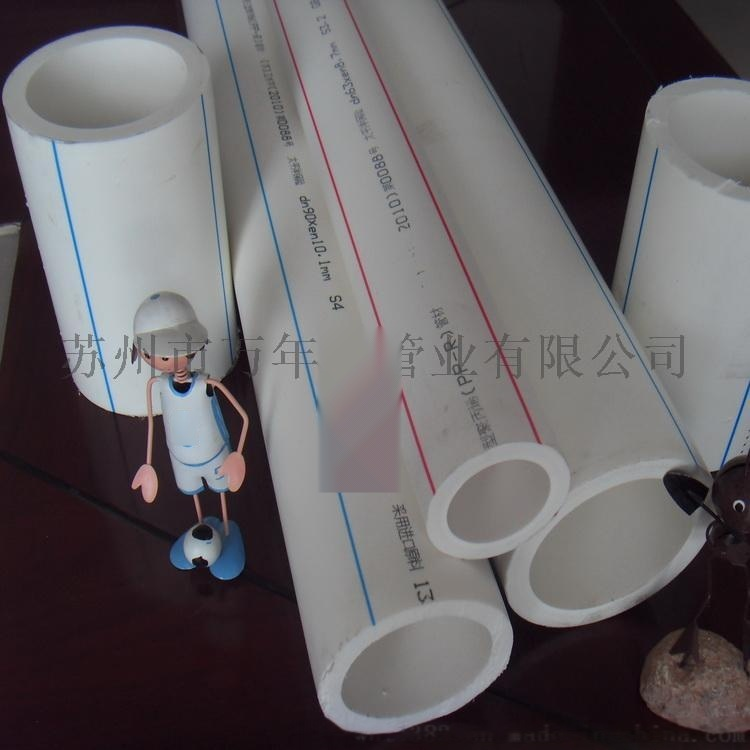 PP-R大口徑定製管廠家/PP-R管/PP-R冷熱水管廠家直銷
