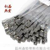 不鏽鋼扎帶供應商 4.6*500自鎖式電纜扎帶