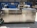 高端犬舍狗粮机器品牌MT70生产线设备