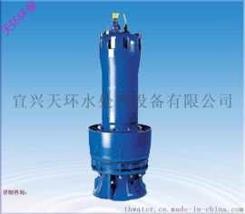 ZQB潜水轴流泵 型号参数性能