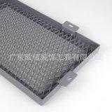 厂家新款拉网铝单板网格氟碳铝单板规格定制