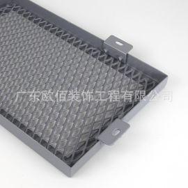 廠家新款拉網鋁單板網格氟碳鋁單板規格定制