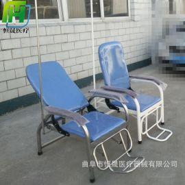 不锈钢输液椅 可折叠陪护椅   用点滴椅 吊瓶椅