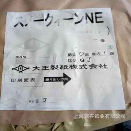 食品紙袋 鮮花包裝 淋膜包裝 日本進口牛皮紙