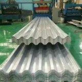 YX35-125-750型耐腐蚀压型板750冲孔板