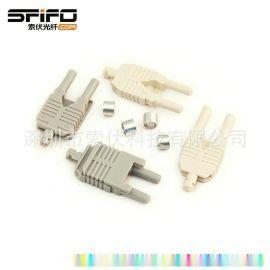 Avago安華高塑料光纖 HFBR4506Z-4516Z