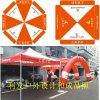 太阳伞 48寸防风型免费设计价格合理款式多样