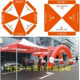 太阳伞 48寸防风型免费金祥彩票注册价格合理款式多样