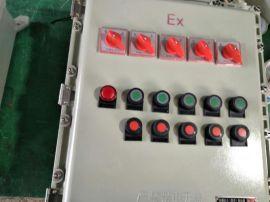 防爆接线箱400*500*200非标规格 定制款