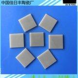 22*28*1.0mm无孔高导热氮化铝陶瓷片氮化铝陶瓷垫片