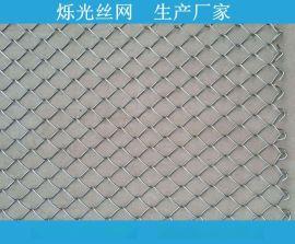 常年现货供应勾花网 镀锌勾花网 包塑勾花网可定做