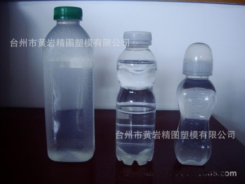 小型耐高溫PP瓶模具 300mlPP塑料