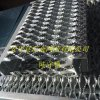 鳄鱼嘴防滑板,不锈钢材质,4M长可定做