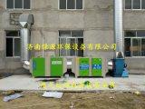 噴漆房漆霧處理設備  光氧催化 活性碳吸附箱