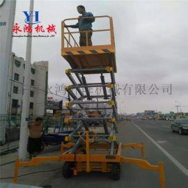 全国供应16米升降机剪叉式,液压高空作业车多少钱