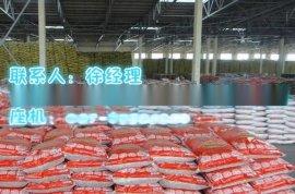 司盘40生产厂家供应