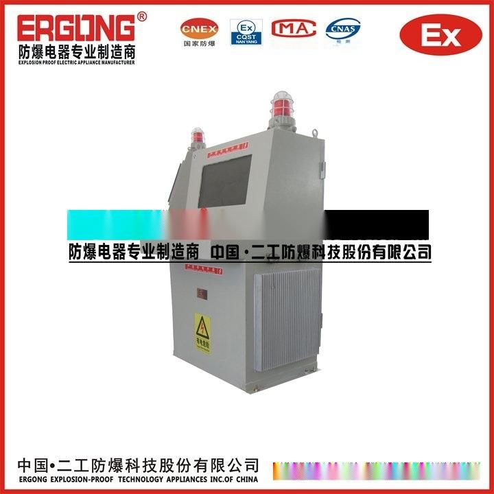 不锈钢正压电控柜,防爆正压柜,防爆电控柜