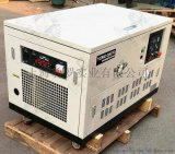 30kw汽油发电机组