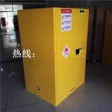 工业安全柜-防爆安全柜