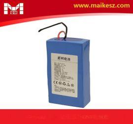 源头厂家直供24V-15AH  工业仪器18650电池组