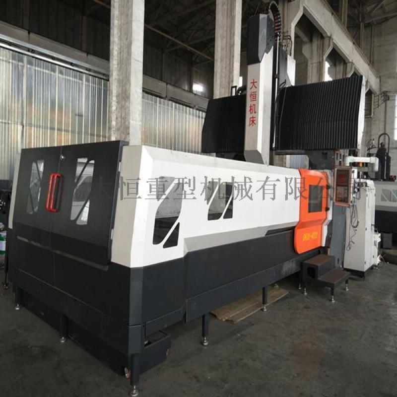 數控龍門銑牀DHXK-2804精科大恆龍門加工中心